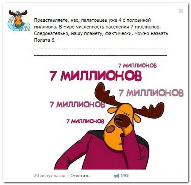 1419519328_333586041.jpg
