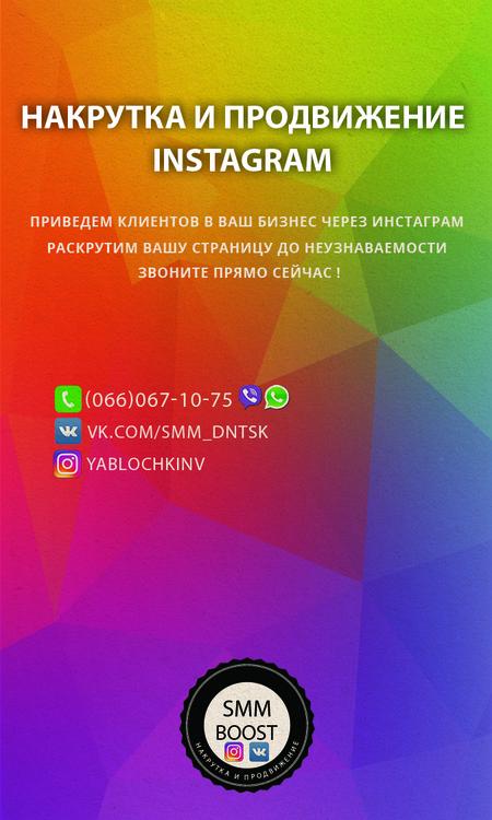 визитка инста(передняя).jpg