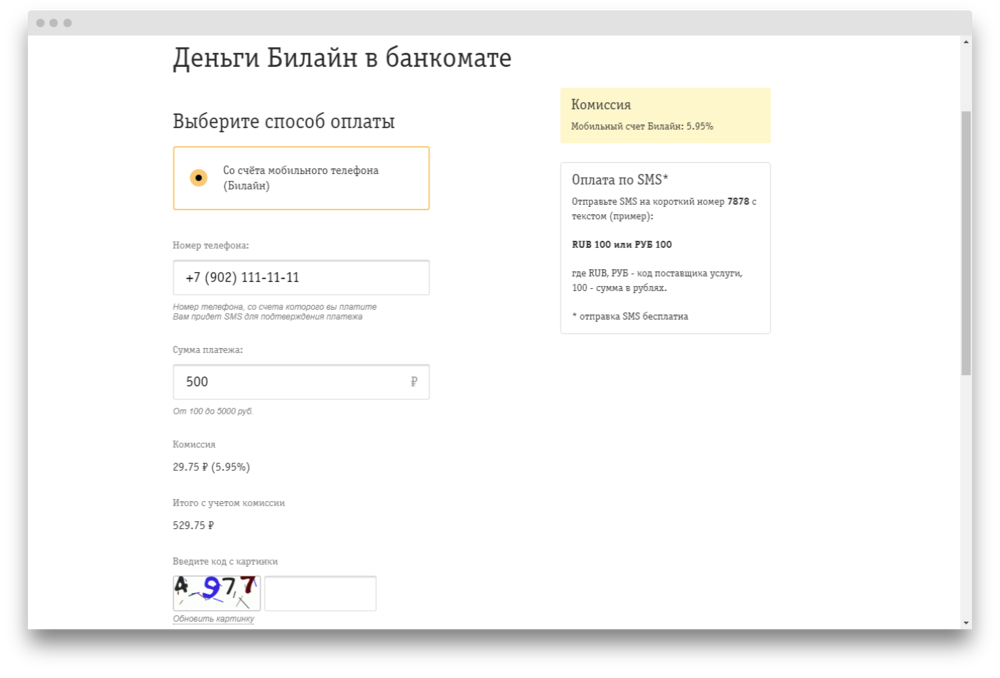 screenshot-volgograd-beeline-ru-customers-how-to-pay-oplatit-so-scheta-1506262350515.thumb.png.2020128793bf89ab02e32895327afe68.png