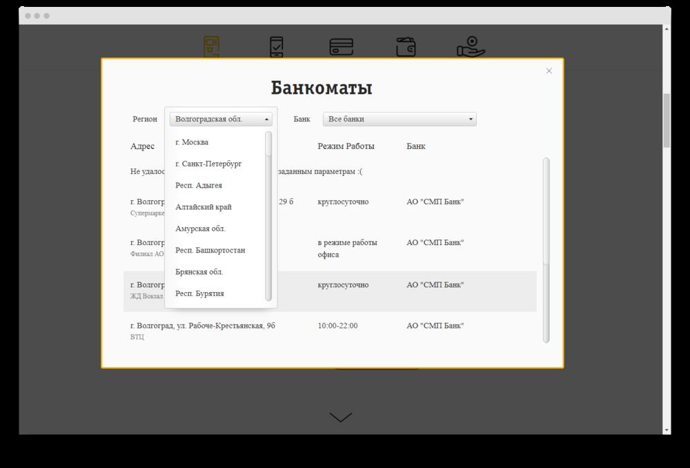 screenshot-volgograd-beeline-ru-customers-how-to-pay-oplatit-so-scheta-dene-1506262283063.thumb.png.ca95c48b11e8c19f0e5a836c55f6bbc0.png