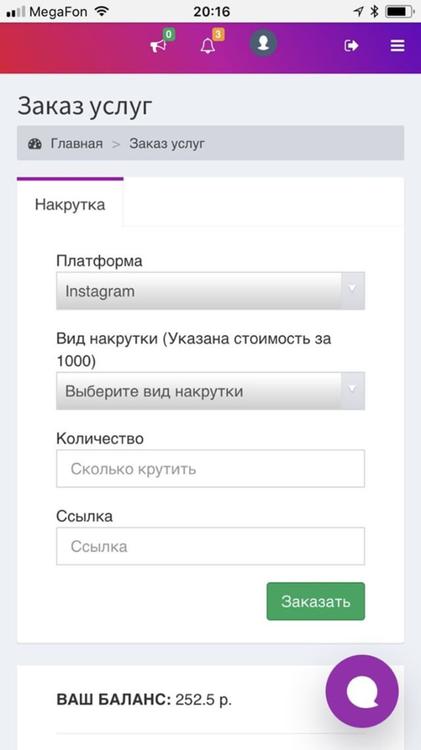 Screenshot_20171009-215000.png