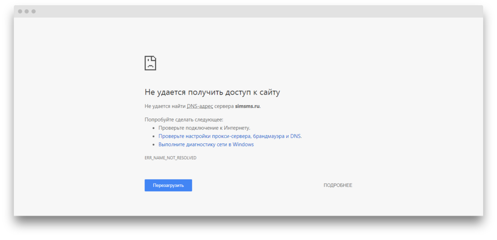 screenshot-simsms-ru-1507548758001.png