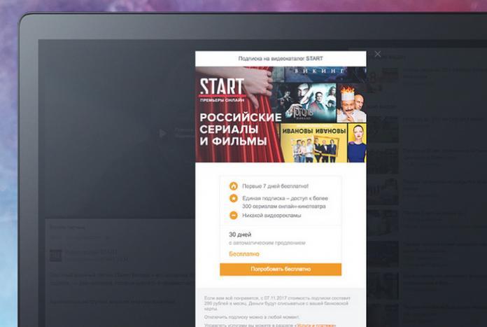 OK_Start-696x467.jpg
