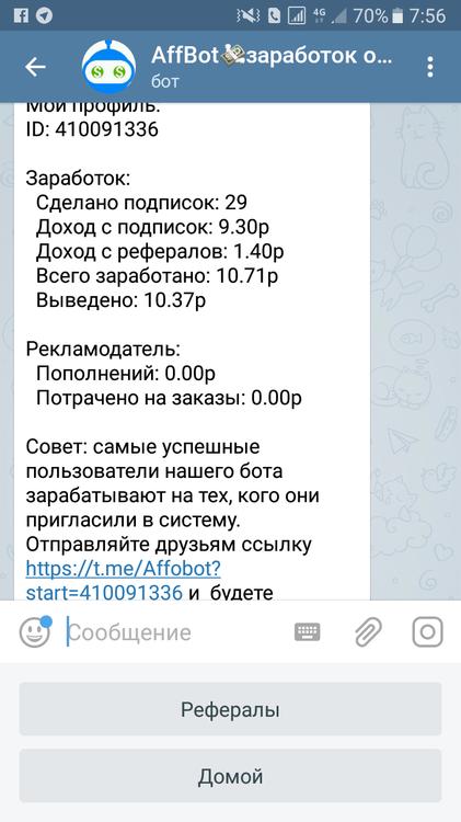 Screenshot_20171106-075605.png