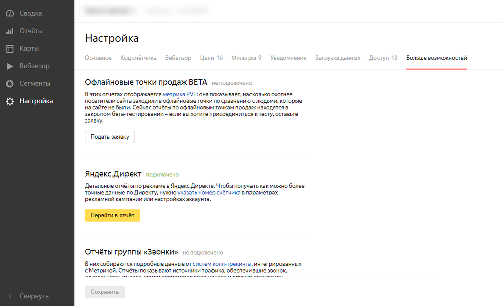 bolshe_vozmozhnostey_vkladka.thumb.png.b35a6dd372b720e637b022b2c611a9fc.png