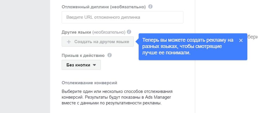 dinamicheskaya_optimizaciya_yazyka_v_facebook.png.7d168b48ab0facf0d48dc4bf72f52d25.png