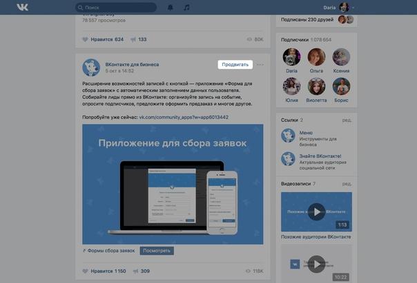 knopka_prodvigat_vkontakte.jpg.3cbc997afc28abbb13f85f064f21e60a.jpg