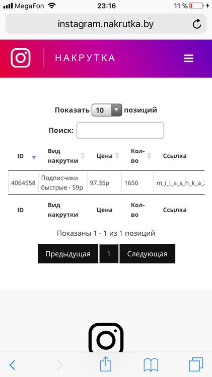 D06A0586-D64C-4FE9-8A57-507ACA138DC8.png