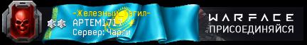 image.png.5e6e0646901aa20340326a6ed2d15c5d.png