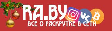 logo-newyear-primer.png.48cb0aa1c04f14645d6ca23121c26bfc.png