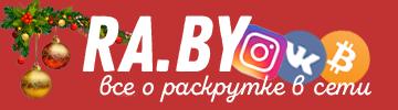 logo2-newyear-primer.png.2af26755c79dce312f794496bcff8420.png