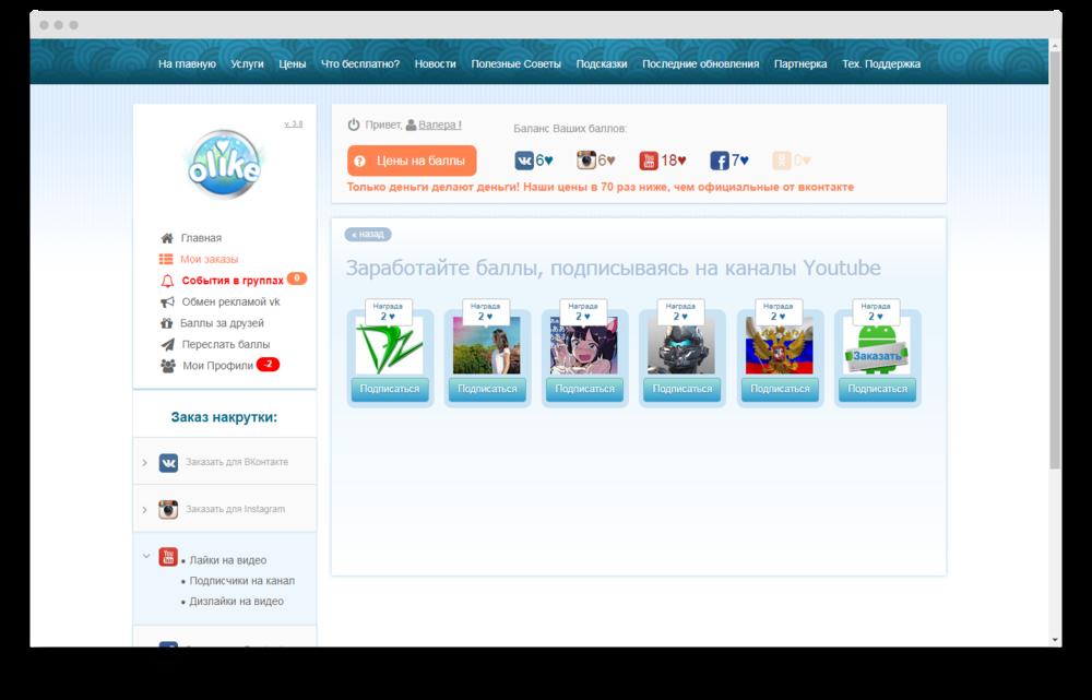 screenshot-olike-ru-task-php-1512918314386.thumb.png.ce8c98bd9256e95b7be13f140c04bee5.png