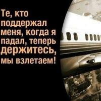 MONITORING XAYPOV
