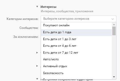 kategoriya_interesov_est_deti.jpg.ef23b6e055865bbfcbbbd1745fb574d9.jpg