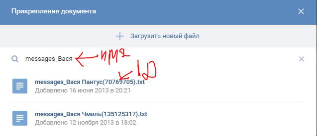 1_3.PNG.832166001b249709df1eacbb2586b7ec.PNG