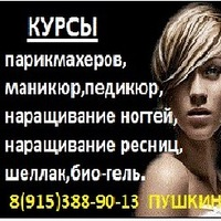 Elena_brond