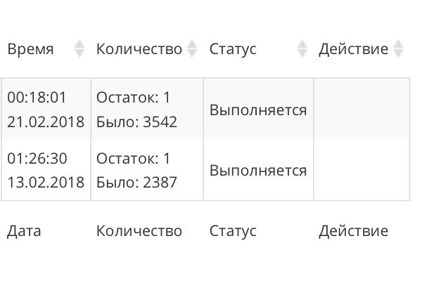 9B282AC9-8991-4242-8E51-0C9BBB5115BB.jpeg