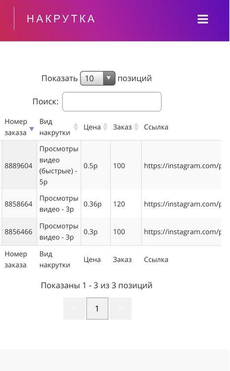 F60A0B89-FFB0-4837-8247-D9EDFC53EFD2.jpeg