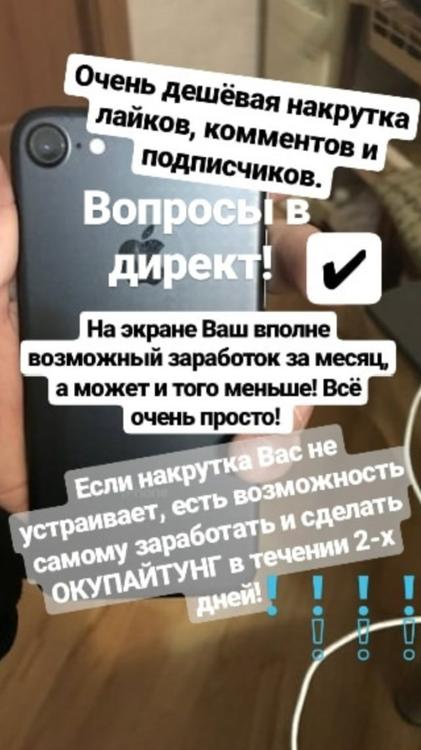 Screenshot_2018-01-30-08-45-41-170_com.instagram.android.png