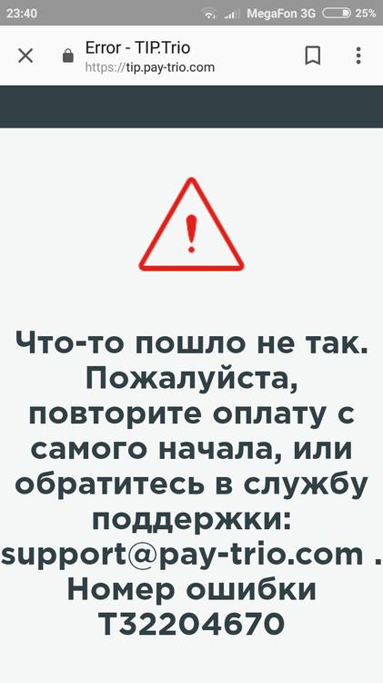 Screenshot_2018-02-27-23-40-24-579_com.android.chrome.png