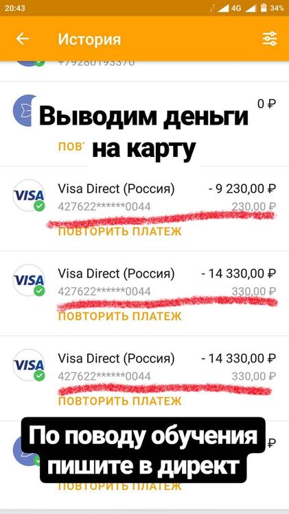 Screenshot_20180123-125237.png