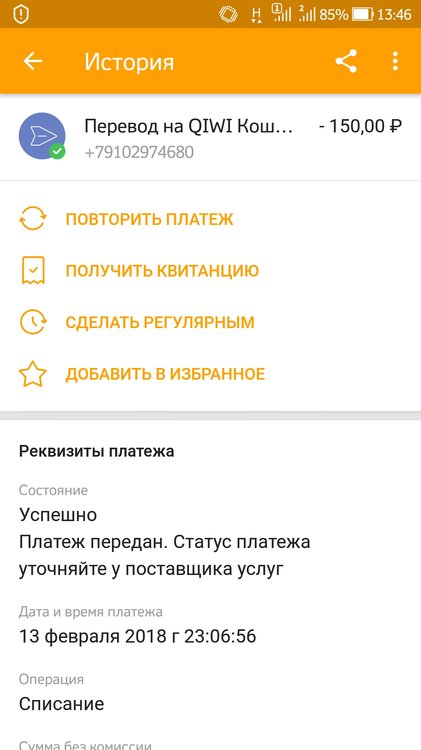 Screenshot_20180214-134645.jpg