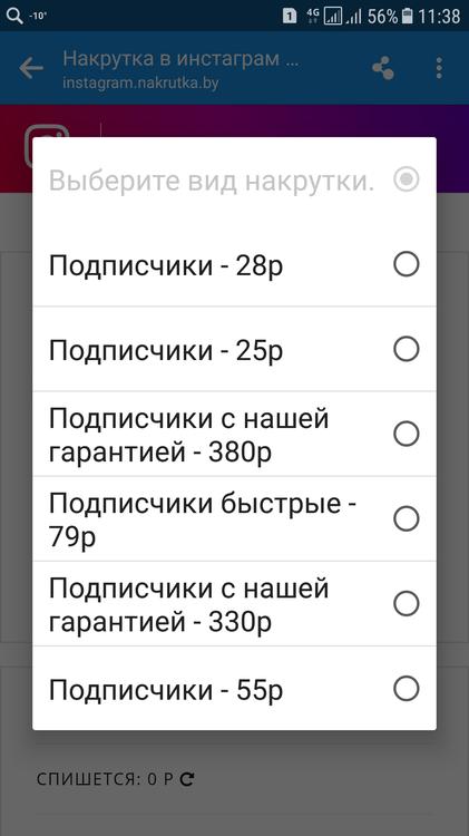Screenshot_20180219-113851.png