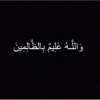 islam_s_s