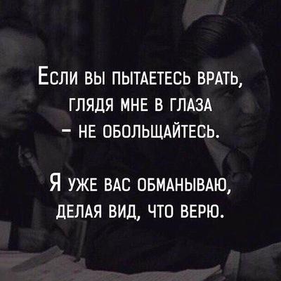 sobirov