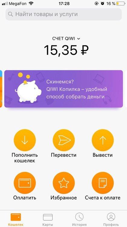 1521039414.jpg