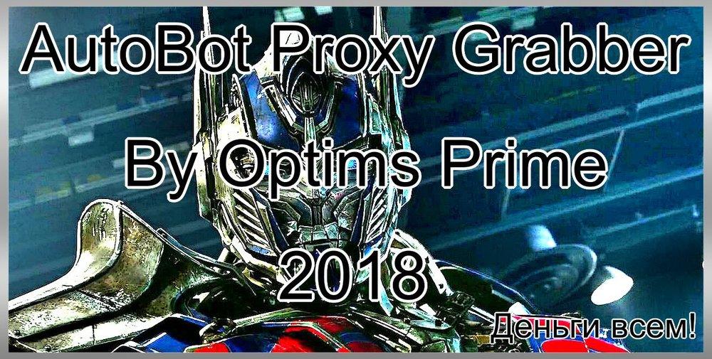 5a9e796434159_Optimus-Prime-Age-of-Extinction-transformers-38178965-1256-635__.thumb.jpg.7bd419135c565f520464d3e44395fe35.jpg