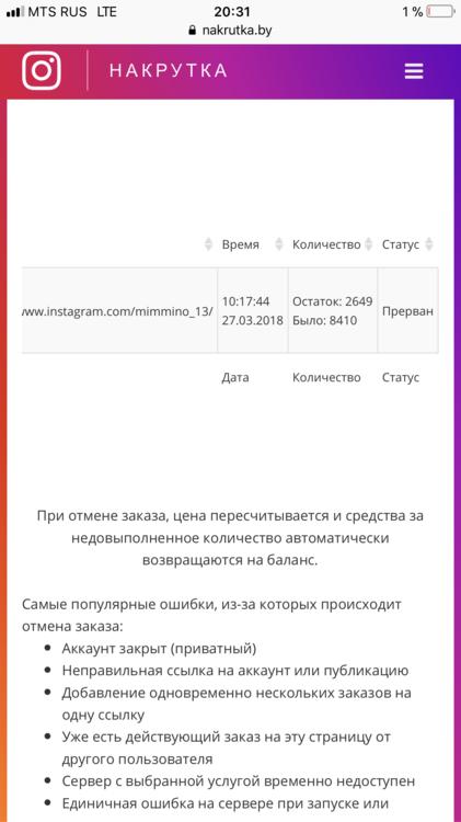 981D9545-2531-4D9B-8C1C-F95EB00DA645.png