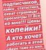 iskalieva1992.30