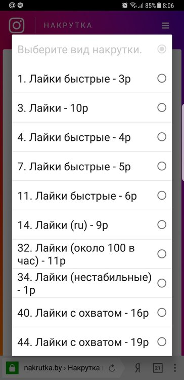 Screenshot_20180324-080615.jpg