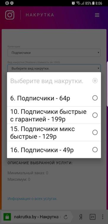 Screenshot_20180324-080637.jpg