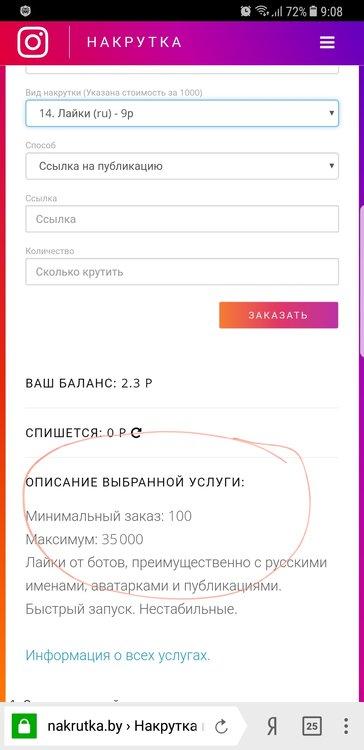 Screenshot_20180324-090814.jpg
