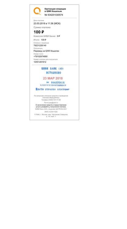 e0c5cbd0-94e8-4d5b-9789-a7dd3ab45596.jpg