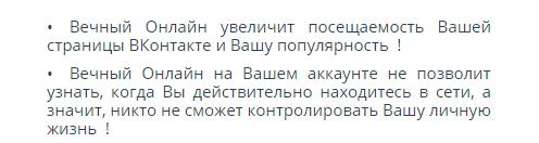 screenshot-onlise.ru-2018-03-05-17-37-56-523.png.90a067410496b0799dc41dae081f5f73.png