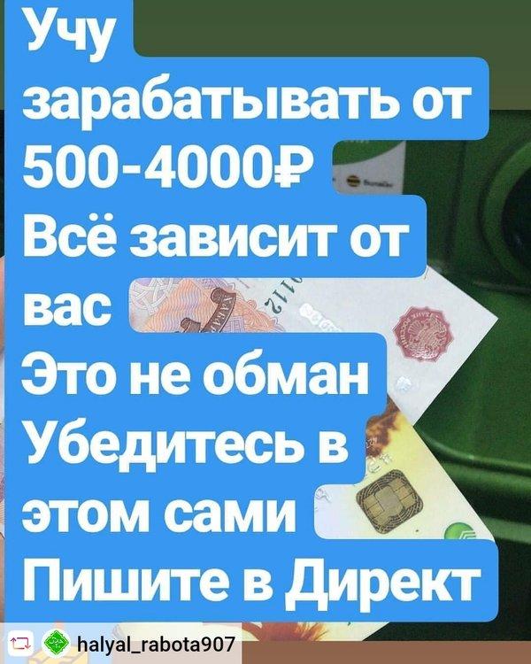 Rensta_1765595228680250421.jpg