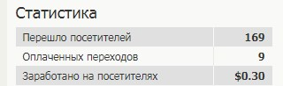 Screenshot_9.jpg.75f0ec4d5b66264e0f1cfe5611be25b2.jpg
