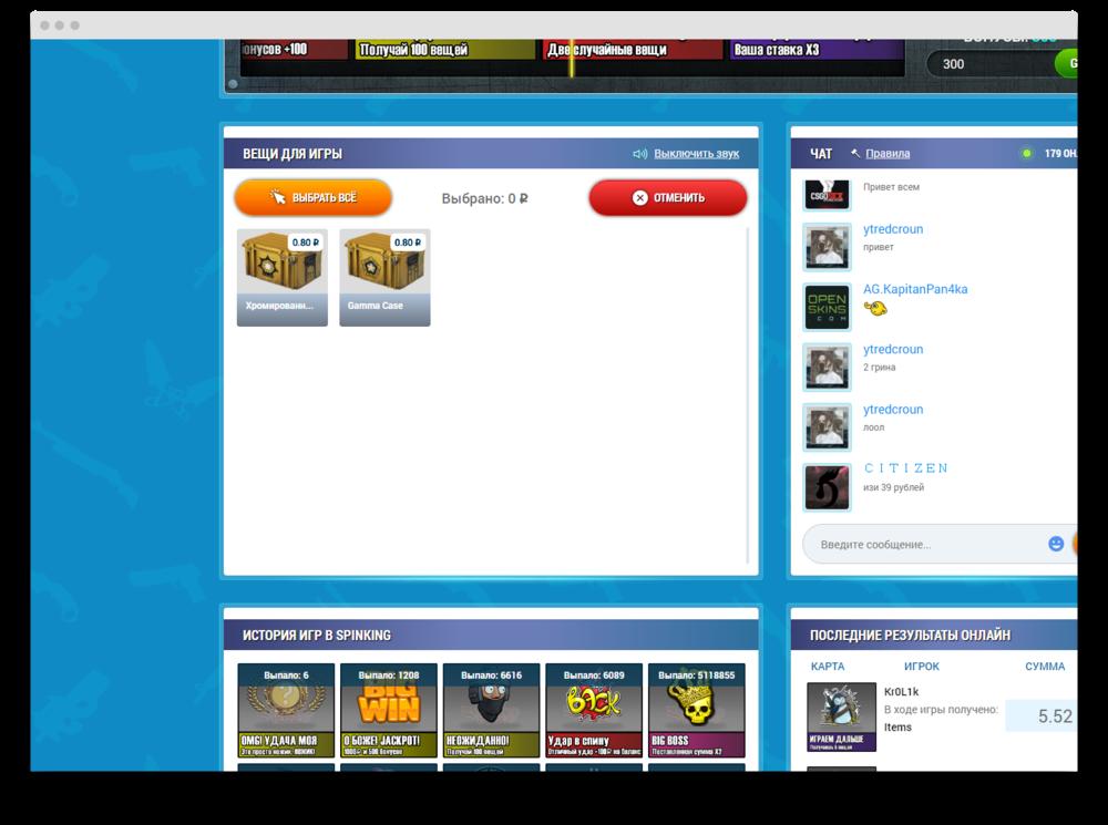 screenshot-csgohouse-org-spinking-1524382982297.thumb.png.e5529a46e477beda990dea6599a57974.png