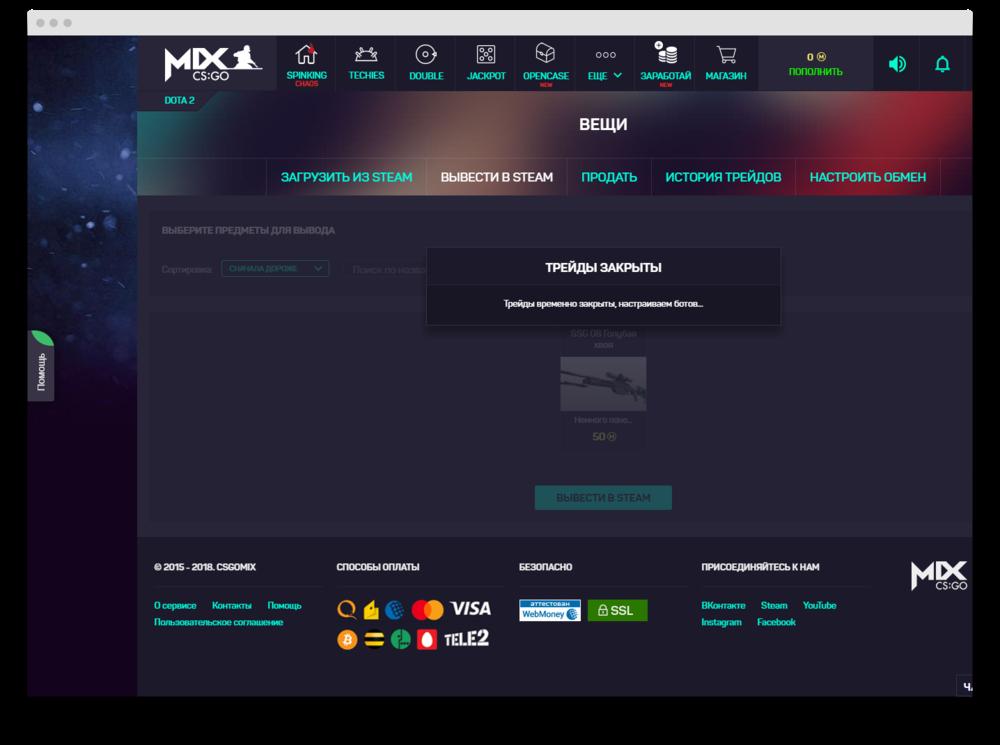 screenshot-csgomix-com-profile-inventory-takeoff-1524383264384.thumb.png.0508778e762dc940d9572efca5febb58.png