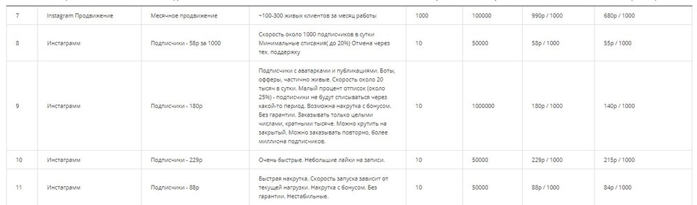 Screenshot_5.thumb.jpg.6509c12ca671d912fd361955b1a5f484.jpg