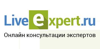 LiveExpert.ru - Партнерка. Плата за регистрацию..png