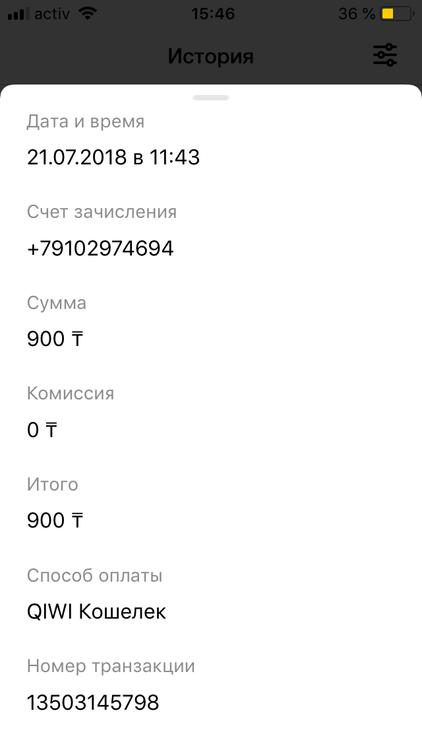 230FE17D-2F30-499B-9C3A-062CB9F474AF.png