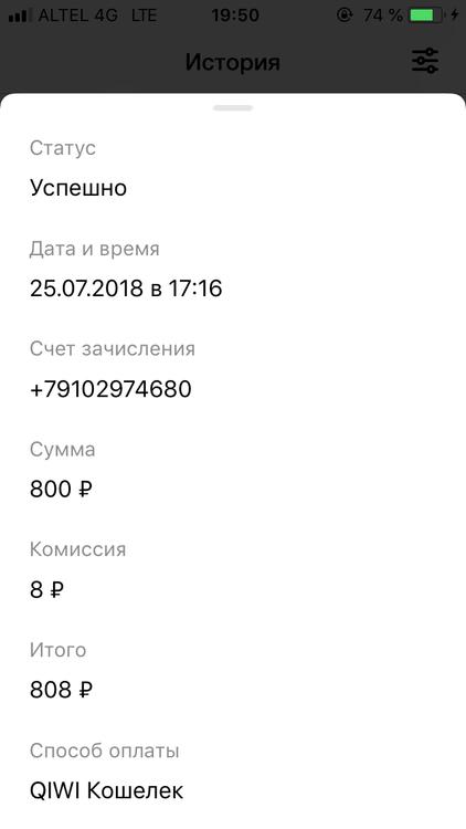 2A181155-1A70-43DC-8BAA-9C9402BB7895.thumb.png.65b4260f534fe0e052bca583fe8f848c.png