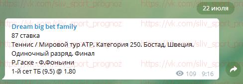 5b5419009a6c6_Screenshot_2.png