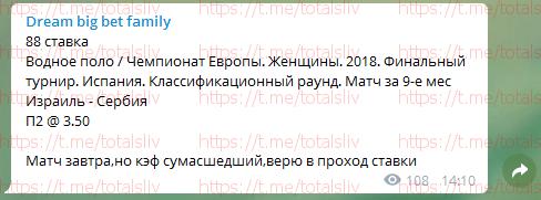 5b5459ab16213_Screenshot_3.png