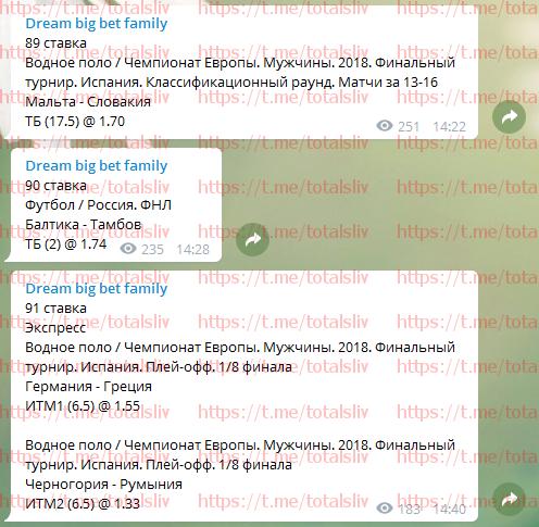 5b54611a6149c_Screenshot_4.png