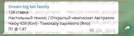 5b5b540e28e66_Screenshot_1.png